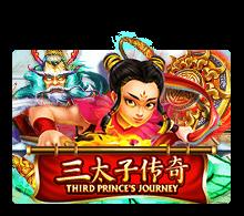 รีวิวเกม Third Princes Journey