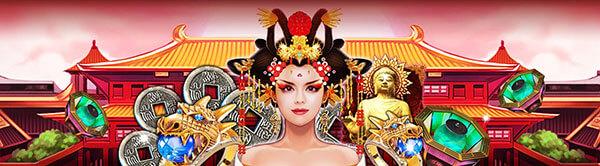 รีวิวเกม Empress Regnant XO GAME