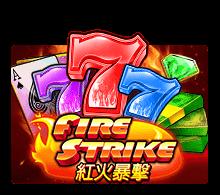 รีวิวเกม Fire Strike