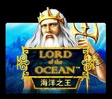 รีวิวเกม Lord Of The Ocean