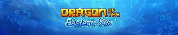 รีวิวเกม Dragon Of The Eastern Sea XO GAME