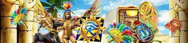 รีวิวเกม Horus Eye XO GAME
