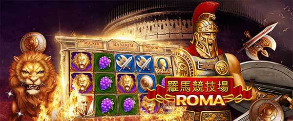 รีวิวเกม Roma XO GAME