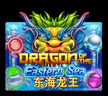 รีวิวเกม Dragon Of The Eastern Sea