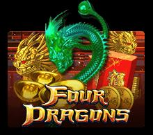 รีวิวเกม Four Dragons