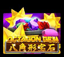 รีวิวเกม Octagon Gem
