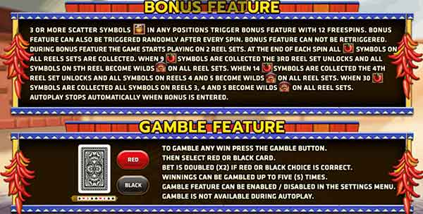 Gamble Feature ของเกม