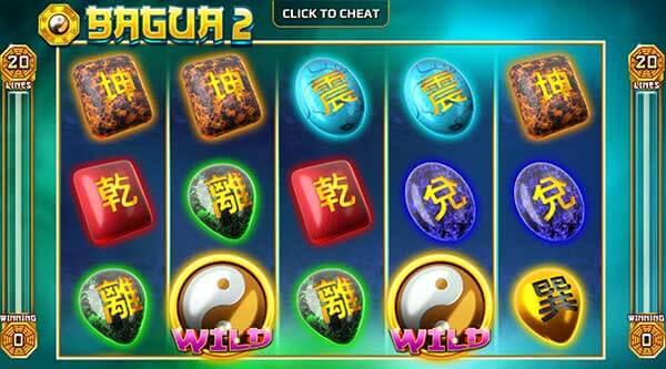 รีวิวเกม Bagua 2 สัญลักษณ์ที่พบในเกม