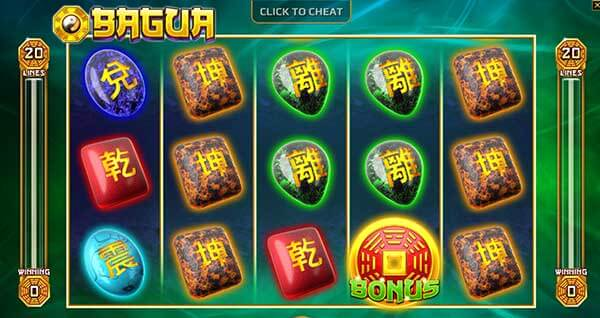 รีวิวเกม Bagua สัญลักษณ์ที่พบในเกม