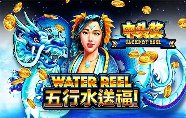 รีวิวเกม Water Reel XO GAME