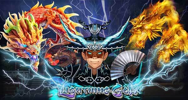 รีวิวเกม Linghtning God XO GAME