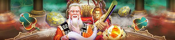 รีวิวเกม Tai Shang Lao Jun XO GAME