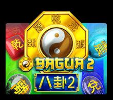รีวิวเกม Bagua 2