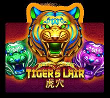 รีวิวเกม Tiger Lair