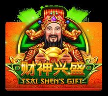 รีวิวเกม Tsai Shens Gift