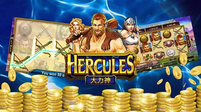 Hercules Xo Gaming