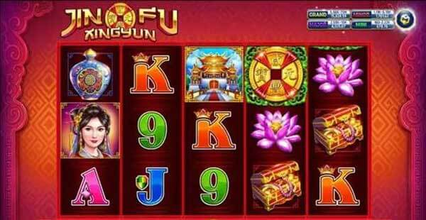 Jin Fu Xing Yun สัญลักษณ์ที่พบในเกม