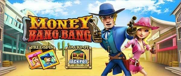 รีวิวเกม Money Bang Bang Xo Game