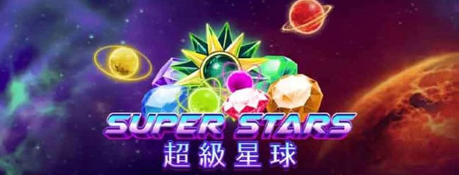 รีวิวเกม Super Stars XO GAME