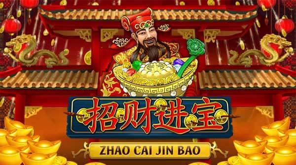 รีวิวเกม zhao cai jin bao Xo Game