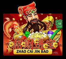 รีวิวเกม zhao cai jin bao
